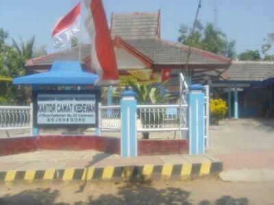Kantor Kecamatan Kedewan<BR>Pemerintah Kabupaten Bojonegoro